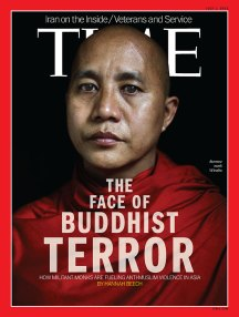 Time Magazine cover from 1 July 2013