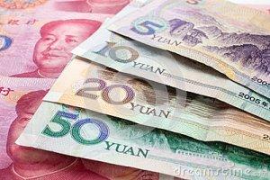 The Chinese Yuan (Renminbi).